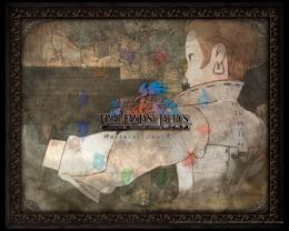 Images Final Fantasy Tactics : The War of the LionsWallpaper 171