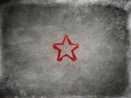 Red soviet star outline, as if painted over a stencilon the same 944