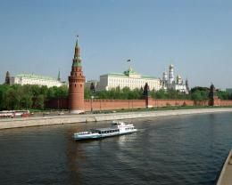 city moscow kremlin 1280x1024 wallpaper 3 more moscow wallpapers home 236