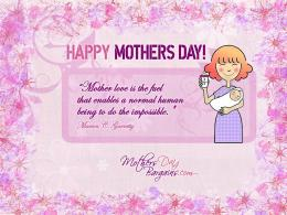 Happy Mothers Day Quotes, Poems and WallpapersThe Smashable 1772