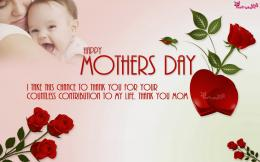 Happy Mothers Day Greetings Wallpapers with Messages | Poetry 1474
